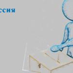 Выборы Краснодар 13 сентября 2015