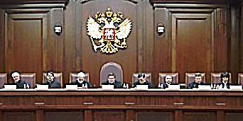 Президиум судей