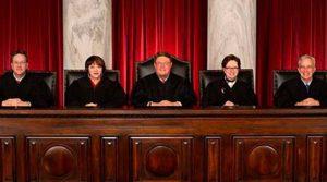 Судебная коллегия