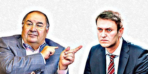 Усманов и Навальный