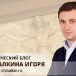 Адвокат Радулевич Александр