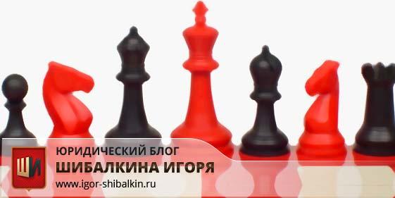 Бизнес Шахматы