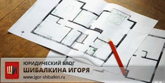 Схемы и карандаш