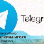 Телеграмм канал портфель юриста