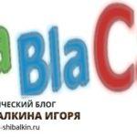BlaBlaCar лого